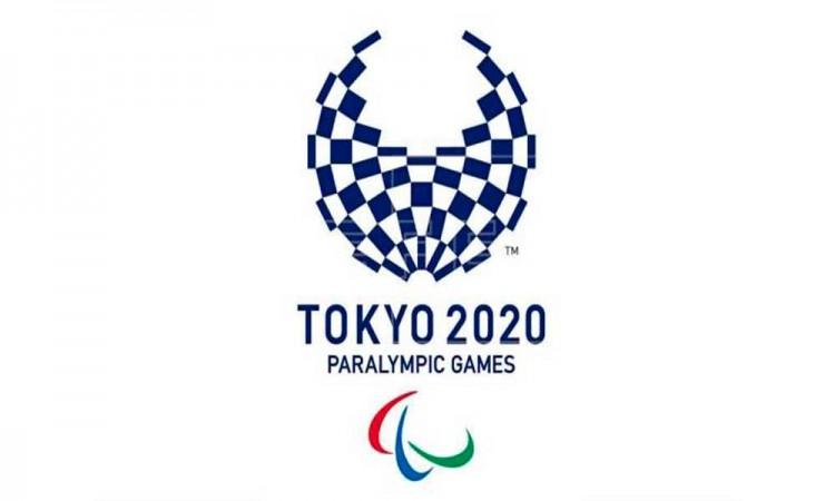 Logotipo de los Juegos Paralímpicos Tokio 2020