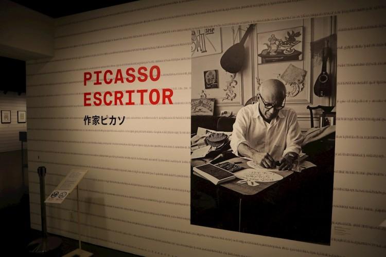 Llegan a Japón los escritos de Picasso