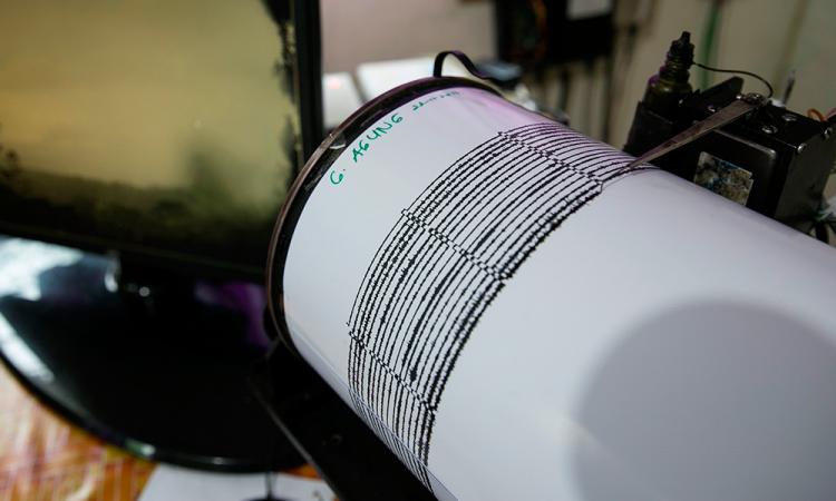 Terremoto de magnitud 5,4 sacude las islas Kermadec de Nueva Zelanda