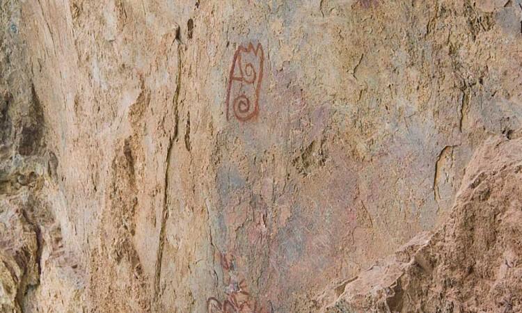 Por terremoto en Oaxaca se descubre pinturas rupestres